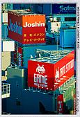 大阪 難波 道頓堀:DSC02403.jpg