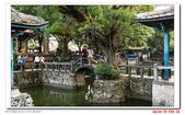 板橋林家花園:DSC07010.jpg