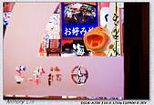 大阪 難波 道頓堀:DSC02407.jpg