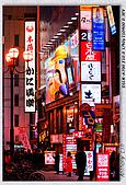 大阪 難波 道頓堀:DSC02408.jpg