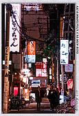 大阪 難波 道頓堀:DSC02410.jpg