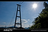 2008.7月日本旅遊:DSC01603.jpg