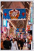 大阪 難波 道頓堀:DSC02421.jpg