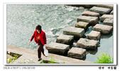 淡水 水公園:DSC09378.jpg