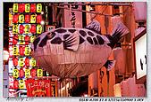 大阪 難波 道頓堀:DSC02423.jpg