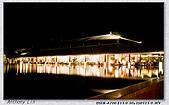 泰國普吉島開會 受困黃衫軍霸佔曼谷機場:DSC03763.jpg