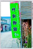 日本九州行:DSC00661.jpg
