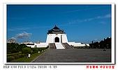 風和日麗台北的天空:DSC01408.jpg