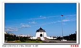 風和日麗台北的天空:DSC01431.jpg