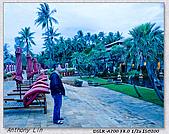泰國普吉島開會 受困黃衫軍霸佔曼谷機場:DSC03857.jpg