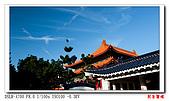 風和日麗台北的天空:DSC01472.jpg