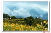 花蓮六十石山  ----- 仁者樂山:DSC05442.jpg