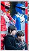 2009 己丑牛年  新年快樂:DSC08001ss.jpg