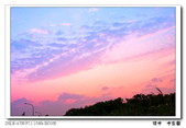 淡水 水公園:DSC09422.jpg