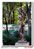 A-850 新宿行:DSC01032.jpg