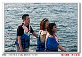 漁人碼頭:DSC00368cc.jpg