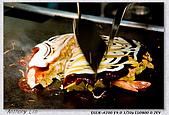 日本旅遊大阪燒+立吞食:DSC00886.jpg