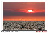 漁人碼頭:DSC00429cc.jpg