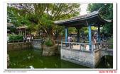 板橋林家花園:DSC07016.jpg