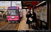 日本旅遊 :長崎搭街車