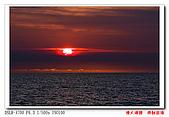 漁人碼頭:DSC00434.jpg