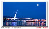 漁人碼頭:DSC00534cc.jpg