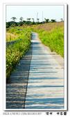 淡水 水公園:DSC02058.jpg