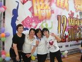 台北市國際排舞協會12周年慶:DSC01109.JPG