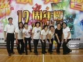 台北市國際排舞協會12周年慶:DSC01105.JPG