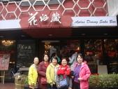 20131225 中華排舞聖誕舞會:DSC01282.JPG