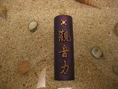 緣道觀音廟一日遊(下):p7.jpg