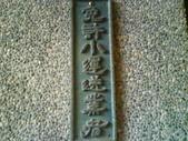 台中一日遊:1895794486.jpg