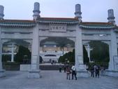 我和立平故宮遊:1814533254.jpg