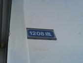1208瘋:1906485945.jpg