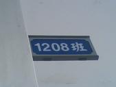 1208瘋:1906485946.jpg