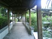 我和立平故宮遊:1814533267.jpg