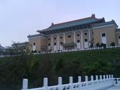 我和立平故宮遊:1814533258.jpg