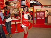 2007年底資訊月SHOW GIRL:2007SHOWGIRLS 007.JPG