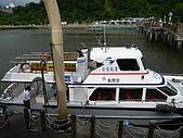 20080816大河之戀皇后號:P1020143.JPG