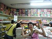 20080507巴里島:超商