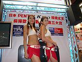 2007年底資訊月SHOW GIRL:2007SHOWGIRLS 003.JPG