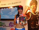 2007年底資訊月SHOW GIRL:2007SHOWGIRLS 014.JPG