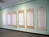 蔡榮堂先生福音聖言暨詩詞書法展2004.10.01:重新曝光 IMG_0057.JPG