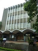 台北校區一樓整修中:P1000867.JPG