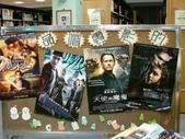 98年圖書館週系列活動:「讀」電影書展