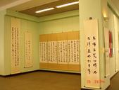 圖書分館  香取潤哉書法展  2007.04.09:03)展場之三
