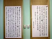 蔡榮堂先生福音聖言暨詩詞書法展2004.10.01:重新曝光 IMG_0023.JPG