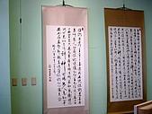 蔡榮堂先生福音聖言暨詩詞書法展2004.10.01:重新曝光 IMG_0024.JPG