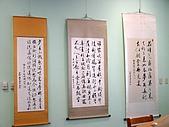 蔡榮堂先生福音聖言暨詩詞書法展2004.10.01:重新曝光 IMG_0025.JPG