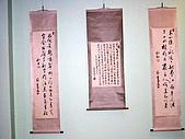 蔡榮堂先生福音聖言暨詩詞書法展2004.10.01:重新曝光 IMG_0027.JPG